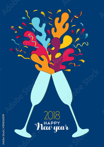 new year 2018 colorful party drink toast card