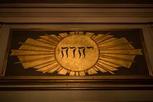 YWYH Writen In Hebrew On A Church