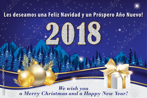 we wish you a merry christmas and a happy new year written in english and