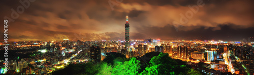 Photo  Taipei Skyline Taiwan