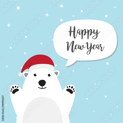 merry christmas and happy new year invitation card polar bear cartoon character