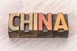 China word in vintage wood type