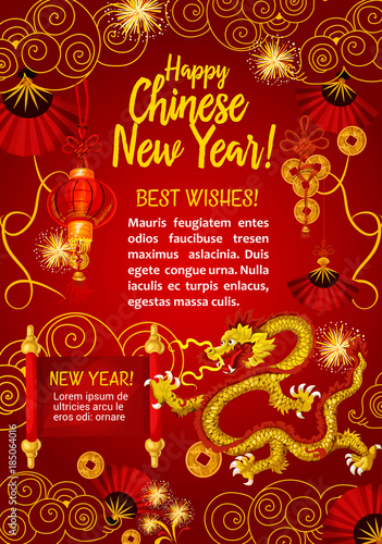 Chinese new year greeting card with golden dragon buy this stock chinese new year greeting card with golden dragon m4hsunfo