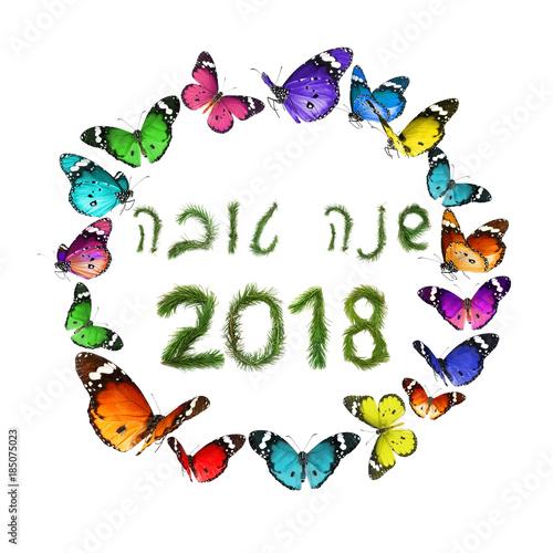 2018 New Year. Two thousand eighteen. Hebrew greeting words Shana ...