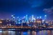 Night view of Chongqing urban architecture,China