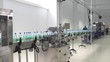 ProRes. Bottle factory. Industrial machine-tool. Production.