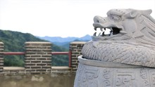 Statue Of A Dragon On The Great Wall Of China. The Great Wall Of China, Which Is A White Statue Of A Dragon