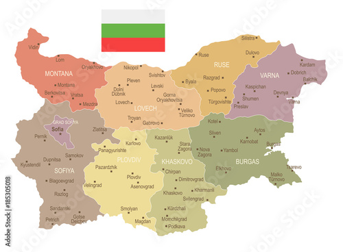 Bulgaria - vintage map and flag - Detailed Vector Illustration Wallpaper Mural
