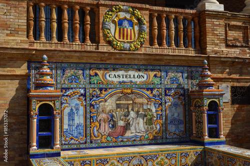Photo Spain Andalusia Sevilla Plaza de Espana alcove