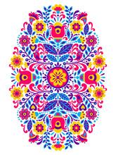 Geometric Ethnic Decoration. F...