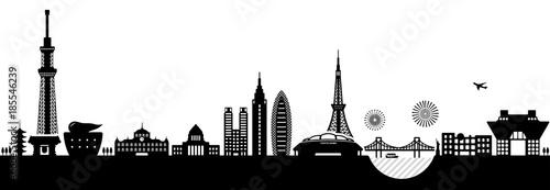 obraz dibond Tokyo cityscape illustration. famous landmark building / architecture.