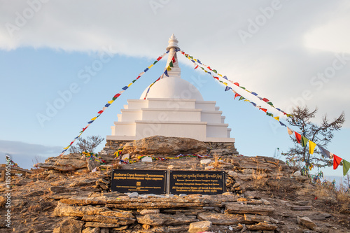 Photo Buddhist Stupa at Ogoy island on Baikal lake.