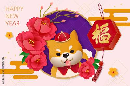 Aluminium Prints Cats cartoon chinese dog year