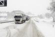 Winter roads, ice, drifts.