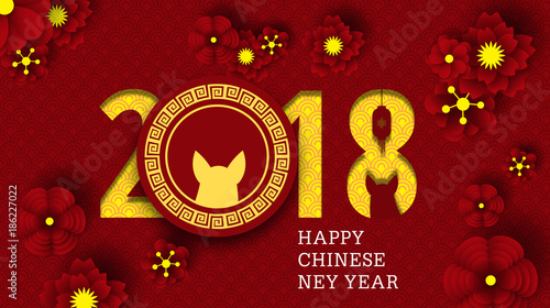 2018 chinese new year greeting card paper cut with yellow dog and 2018 chinese new year greeting card paper cut with yellow dog and flowers gong m4hsunfo