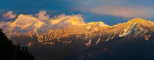 Panoramic Format Photo Of Mt. ...