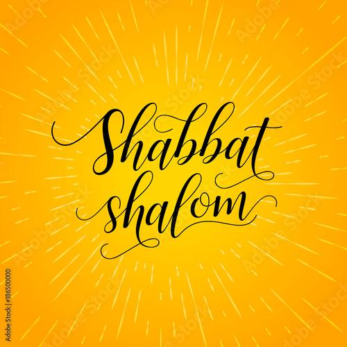 shabbat shalom lettering, greeting card, vector illustration. bright