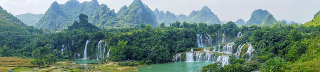 Wodospad Krajobrazowy