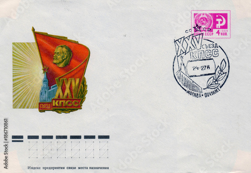 Fotografering  Envelope for letters in 1976 with the stamp in Russian
