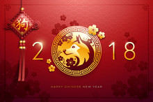 Nouvel An Chinois 2018 - Anné...