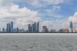 Square ground and city skyline