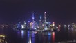Aerial View of Downtown Shanghai at night in China.