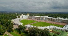View With Top From The Drone O...