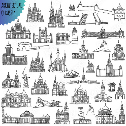 Fototapety, obrazy: Set of russian famous buildings located in the cities - Moscow, Saint Petersburg, Kazan, Volgograd, Sochi, Nizhny Novgorod and other. Vector Illustration black outlines for coloring pages or other.