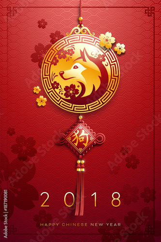 nouvel an chinois 2018 ann e du chien buy this stock vector and explore similar vectors at. Black Bedroom Furniture Sets. Home Design Ideas