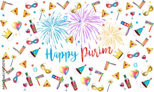 Purim jewish holiday greeting banner traditional purim symbols purim jewish holiday greeting banner traditional purim symbols fireworks gifts noisemaker masque m4hsunfo