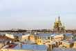 Saint Petersburg, view from roof at the Church of the Savior on Blood, amid the many rooftops of other houses