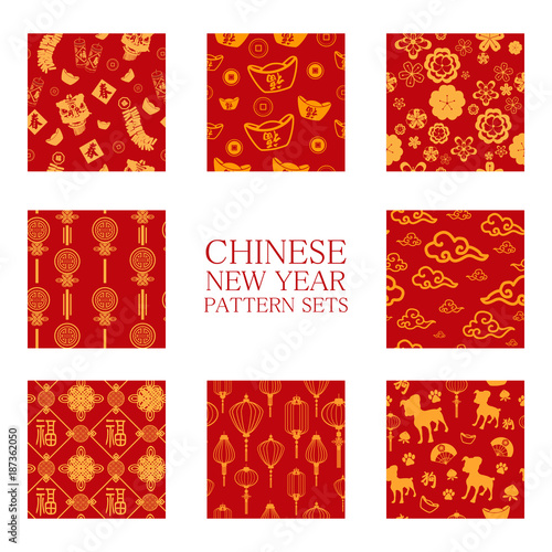Fotografie, Obraz  Chinese New Year Wallpaper Seamless Pattern Background