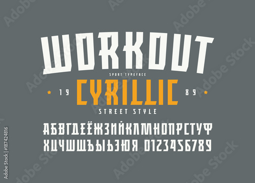 Cyrillic serif font in the sport style - Buy this stock vector and