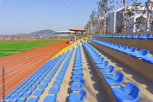 Plakat Stoiska widzów stadionowych