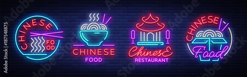 Fotografía  Chinese food set of logos