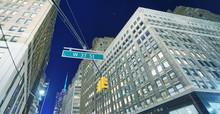 Street Level View Of New York ...