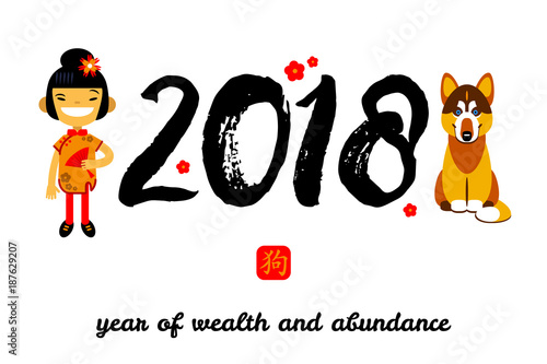 happy new year 2018 chinese new year greetings with a girl and a dog