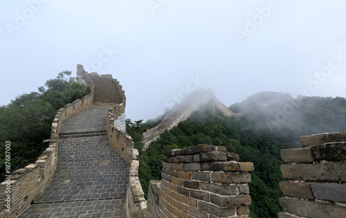 In de dag China landscape of the great wall in China