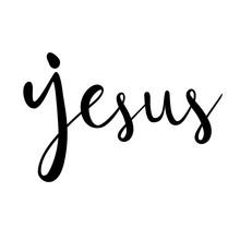 Jesus Calligraphy.