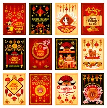 Chinese New Year Card Set For ...