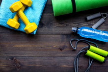 Fitness Equipment. Jump Rope, ...