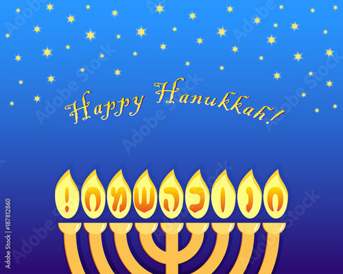 Fotografie, Obraz  Jewish holiday of Hanukkah, Happy Hanukkah