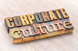 Leinwanddruck Bild - corporate culture word abstract in wood type