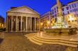 italy, rome, pantheon