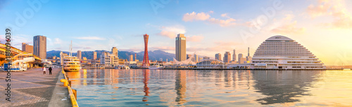 Spoed Fotobehang Asia land Skyline and Port of Kobe in Japan
