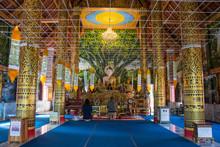 Nan, Thailand - December 16, 2...