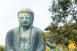 TOKYO, JAPAN - NOVEMBER 15, 2017: Buddha in the park