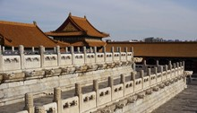 White Fences And Yellow Roof Tops In Forbidden City In Beijing China