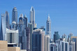 Dubai Marina skyline. Dubai luxury district. Dubai skyscrapers. Dubai cityscape views. Dubai futuristic city.