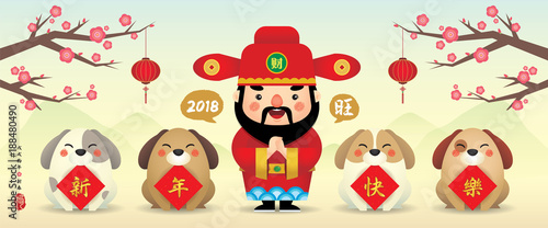2018 chinese new year banner design cute cartoon wealth of god with speech bubble